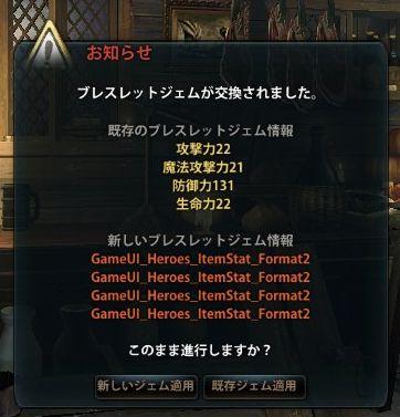 2014_10_24_0001.jpg