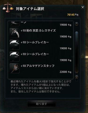 2014_10_26_0003.jpg
