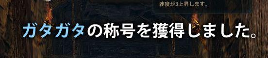 2014_11_14_0000.jpg