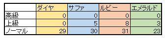 jem-1.jpg