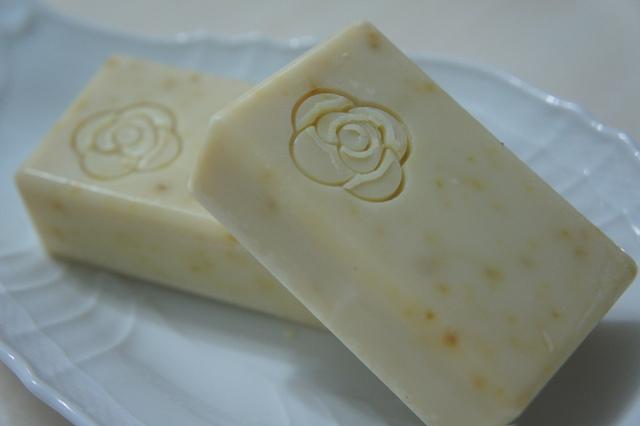 bihaku-lemon soap