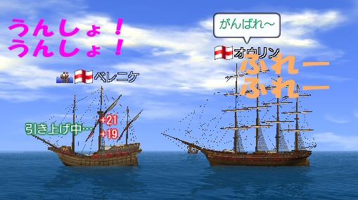 2012013002.jpg