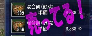 2012021801.jpg