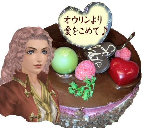 cake0101.jpg