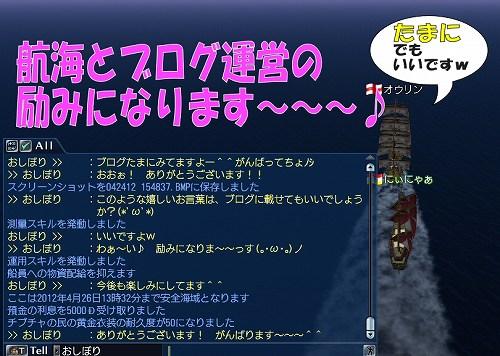 s-2012042501.jpg