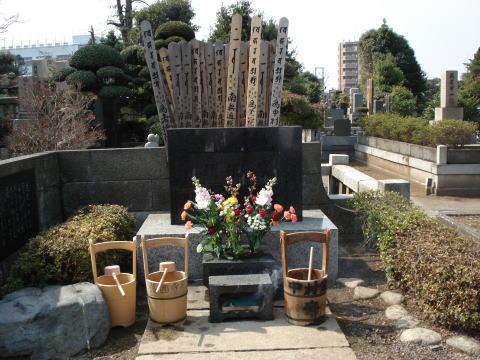 中村天風先生のお墓
