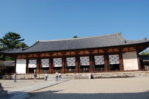 法隆寺 大講堂(国宝)