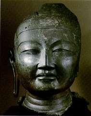 銅造仏頭(旧山田寺講堂本尊