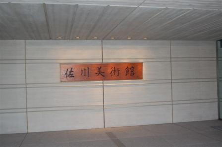 滋賀2008 11.24 021.jpg