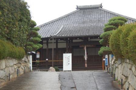 滋賀2008 11.24 044.jpg