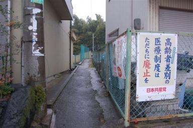 滋賀2008 11.24 069.jpg