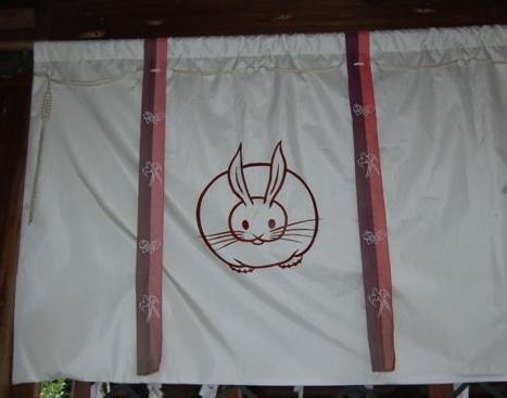 滋賀2008 11.24 076.jpg