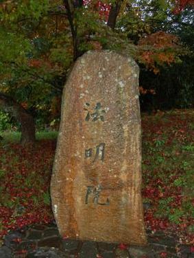 滋賀2008 11.24 148.jpg