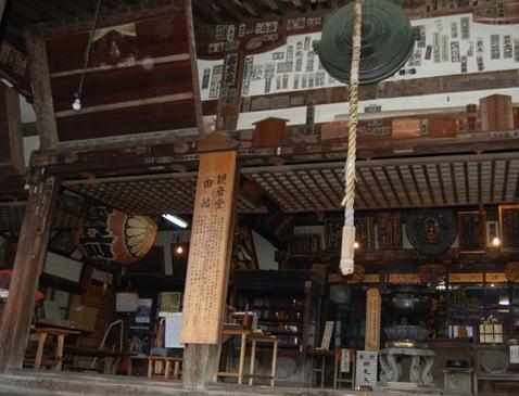 滋賀2008 11.24 114.jpg