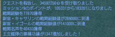 120414 200846