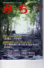 img267_convert_20120120011529.jpg