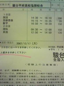DVC00022_M.JPG