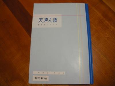 DSCN1820_convert_20111218220736.jpg