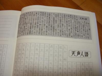 DSCN1821_convert_20111218220847.jpg
