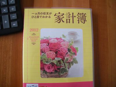 DSCN2031_convert_20120310153813.jpg
