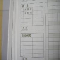 DSCN2038_convert_20120310154050.jpg