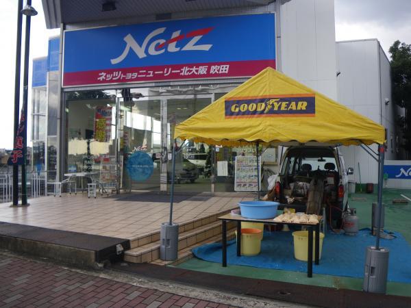 IMGP3361_convert_20111120190058.jpg