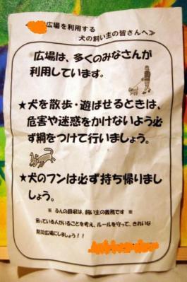 20110925002[1]_convert_20111007151514