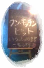 yurie 写真 360 (174x270)