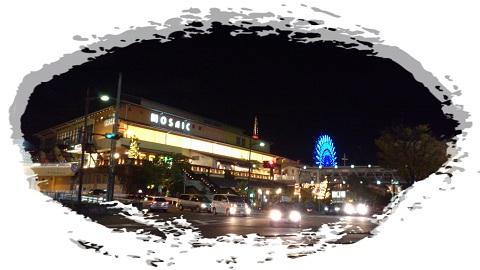 yurie 写真 395