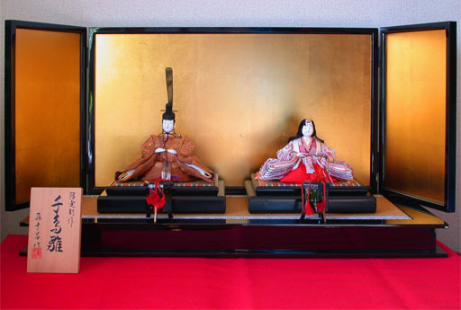 千鳥雛 真多呂(またろ)衣裳着木目込み雛人形 1991年