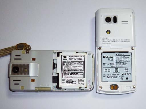 au F001 900mmアンペア電池