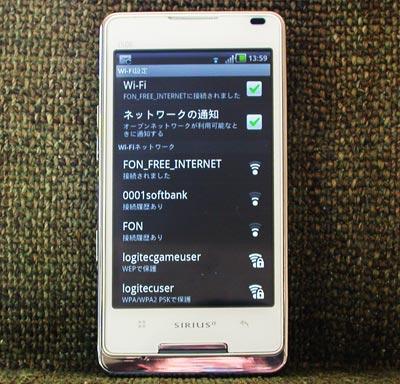 スマートフォンをプランSSシンプルで使う