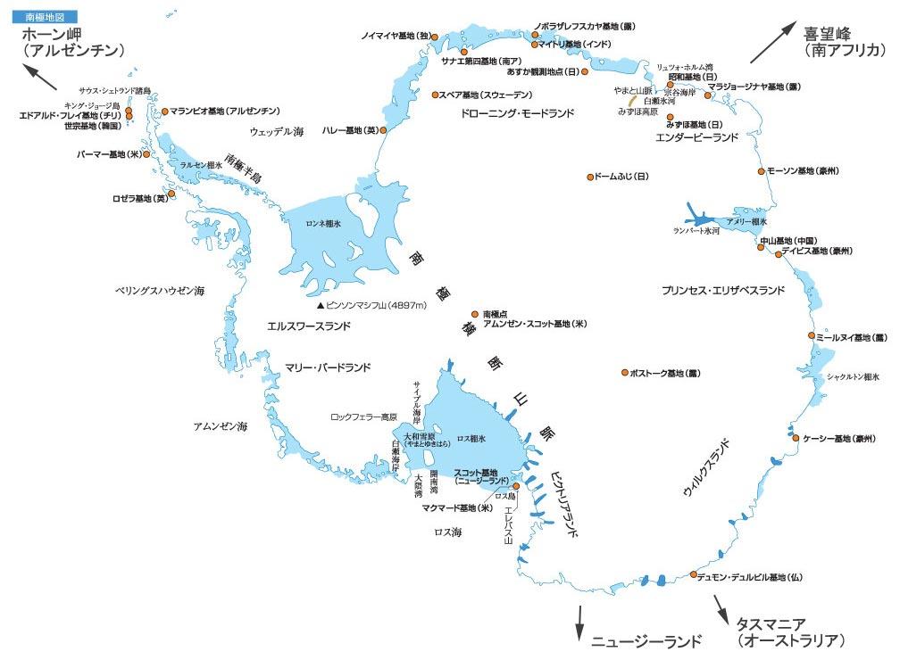 南極基地地図-方向付き