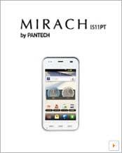 スマートフォン IS11PT(PANTECH)