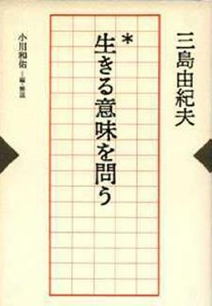 140118-1.jpg