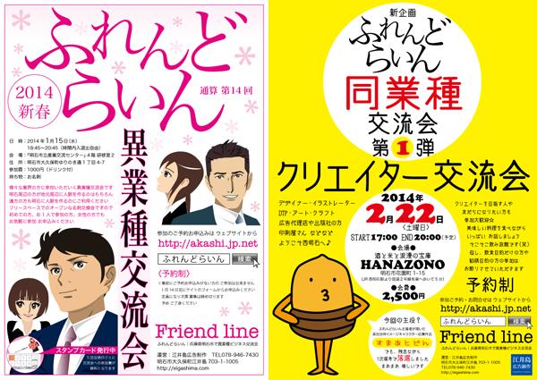 2013kokuchi.jpg