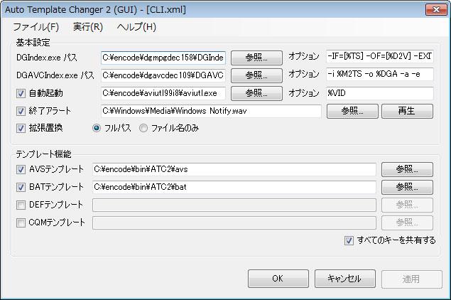 ATC2GUI2400.jpg