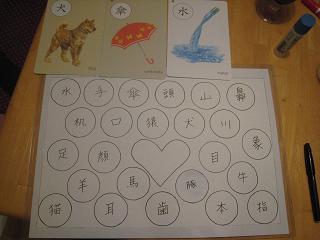 kanji-01.jpg