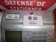 kanji-card-03.jpg