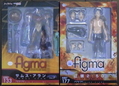figma・サムス,江頭