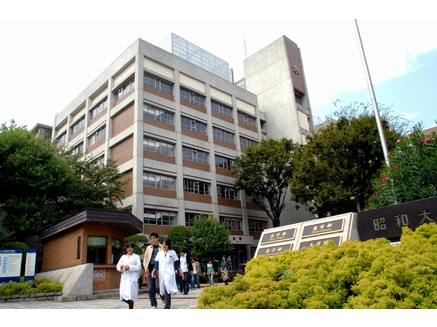 昭和大学旗の台