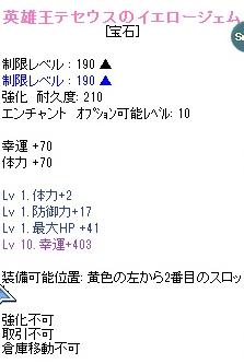 かんせい(きてせ)