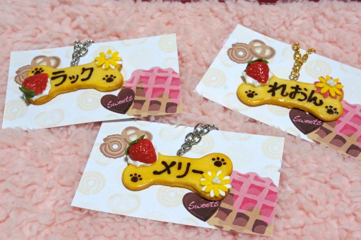 Link-Luck-Merry-Leon-present-DSC02464_convert.jpg