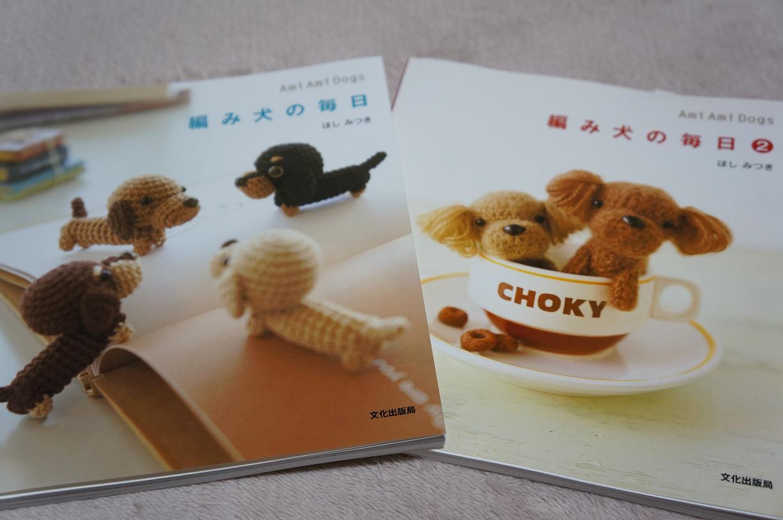 craft-DSC02816s.jpg