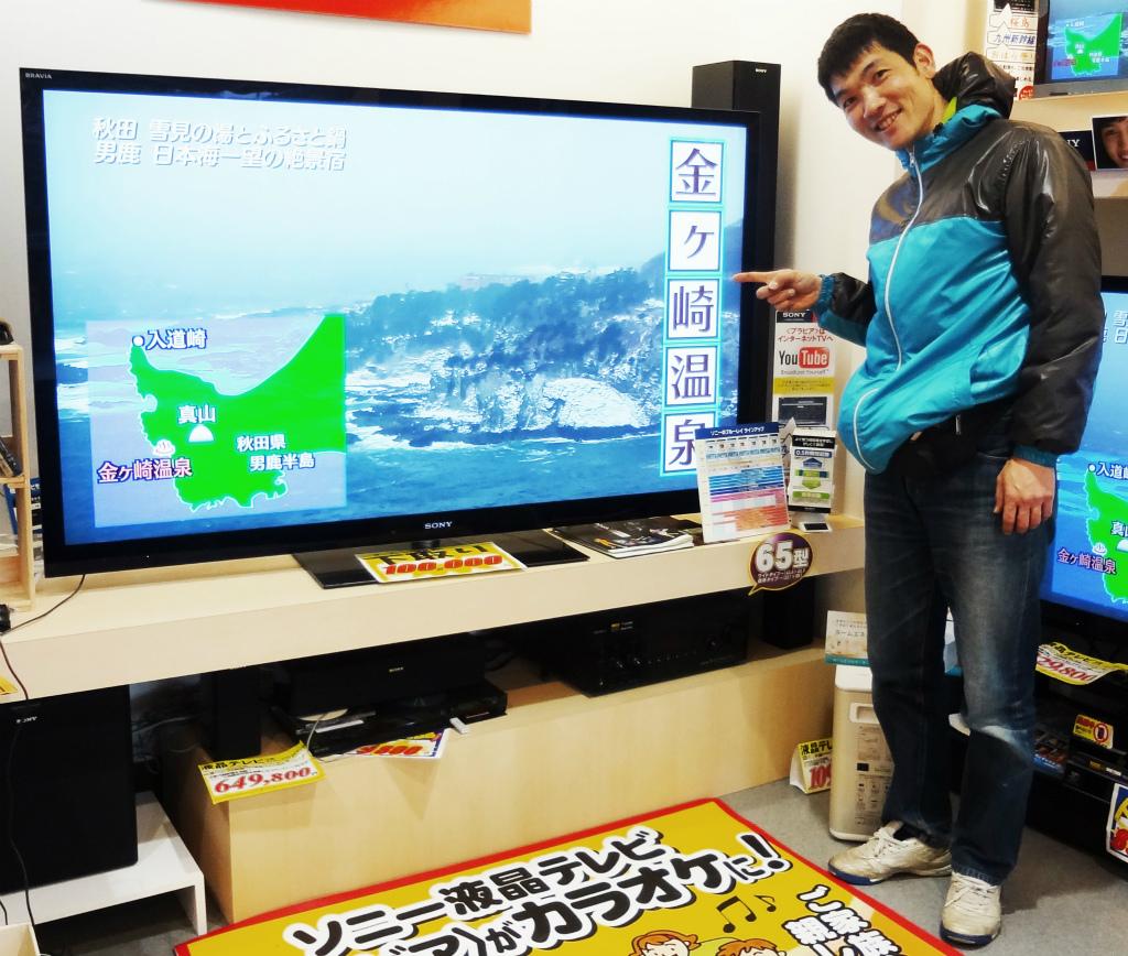 サイズ テレビ 70 インチ