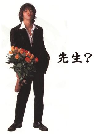 080407-kimutaku03.jpg