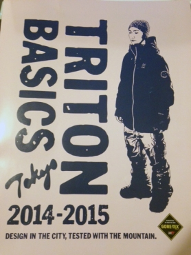 triton-14-15-top.jpg