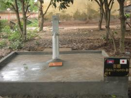 EMisan19.jpg