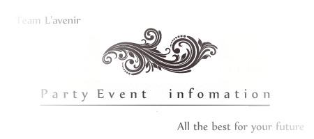 event_info_01.jpg