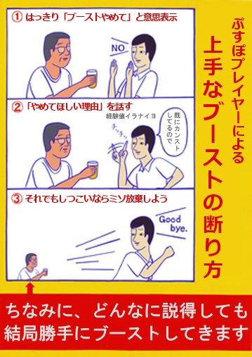 k01_ikeba.jpg